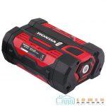 Honda HBP 20 AH akkumulátor